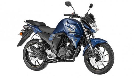 Yamaha FZS V2